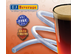 Ultra Barrier Silver™ Antimicrobial and PVC Free Beer Tubing - (5/16 in ID)